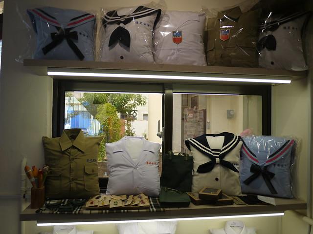 中美牌制服