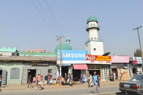 Anwar mosque