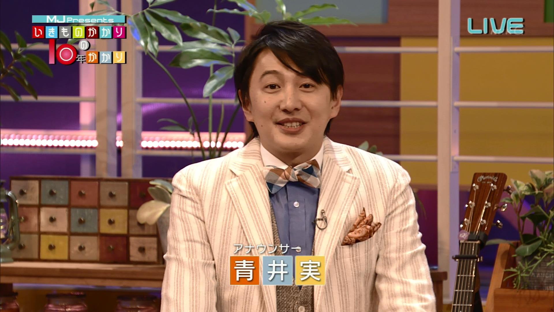 2016.03.20 いきものがかり - いきものがかりの10年がかり(MJ Presents).ts_20160321_011030.917