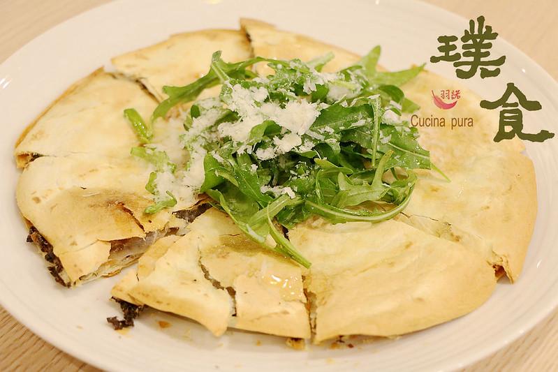 璞食Cucina pura餐廳134