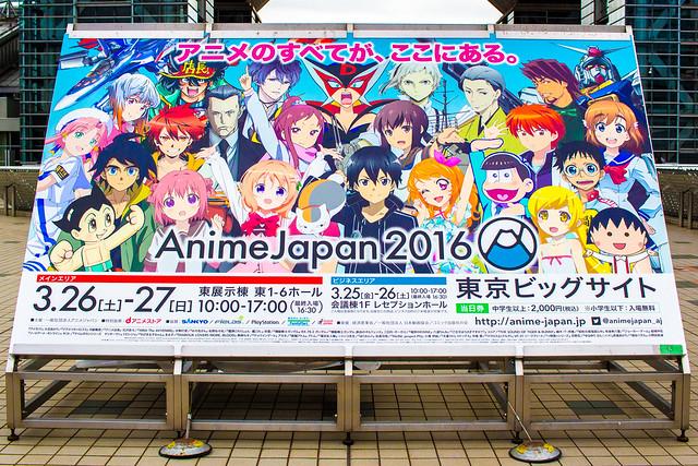 160326_20160326_AnimeJapan2016_d1_001ts001