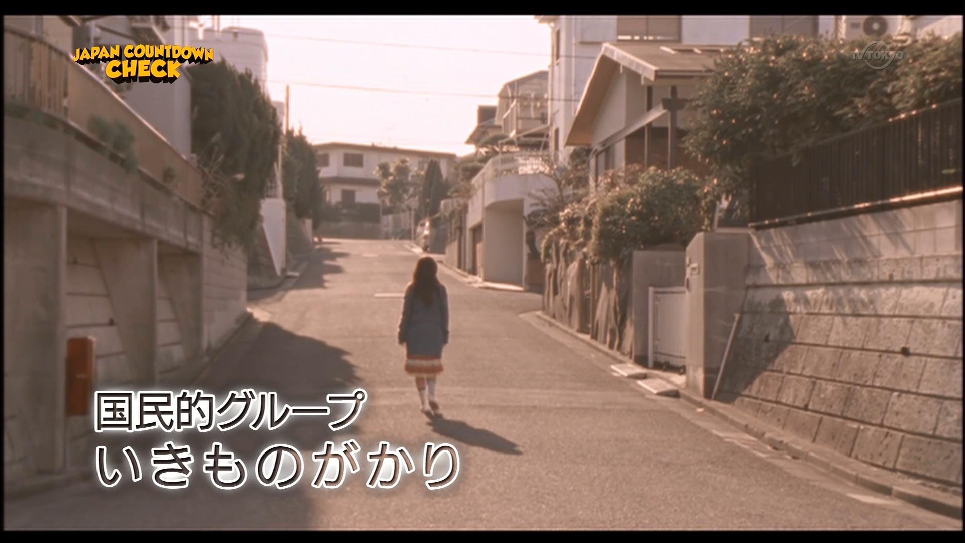 2016.03.20 いきものがかり - 10年たっても私たちはいきものがかりが大好き!日本のスタンダードであり続ける理由(JAPAN COUNTDOWN).ts_20160320_103719.455