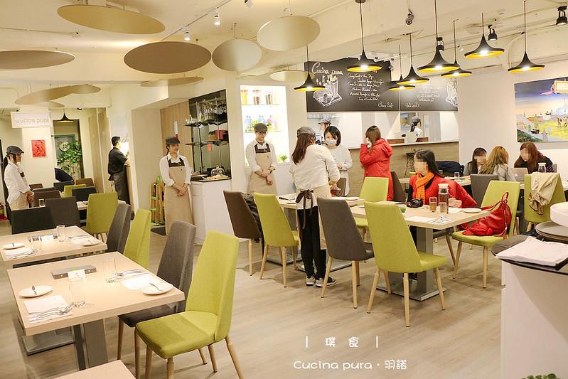 璞食Cucina pura餐廳005