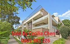 14/1-9 Andover Street, Carlton NSW