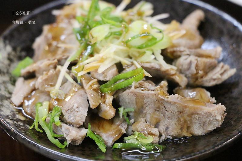 全6連霸肉燥飯061