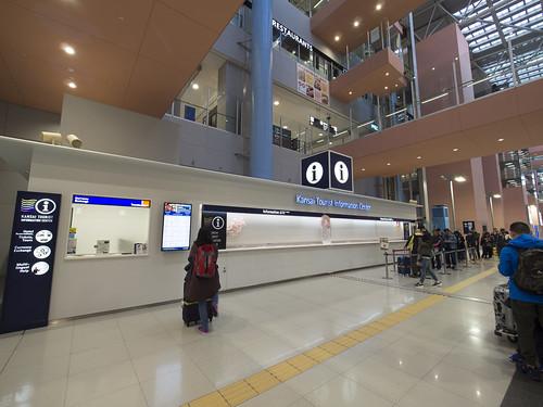 關西機場-關西遊客服務中心