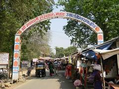 Entrance of Varad Vinayak Temple, Mahad (Sachin Baikar) Tags: india temples maharashtra ganpati ashtavinayak maharashta mahad mahadtemple varadvinayak photographybysachinbaikar