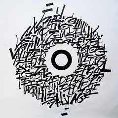 NEW Calligram by ONART 2016 (ONART ONE) Tags: