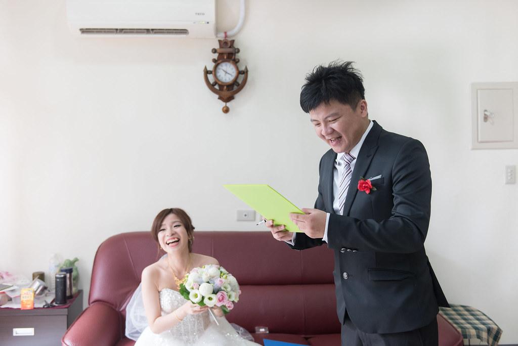 婚禮記錄韻萍與孝謙-122