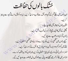 Khushk Balon Ki Hifazat (Your Well Wisher) Tags: hair dry tips care ki balon khushk hifazat