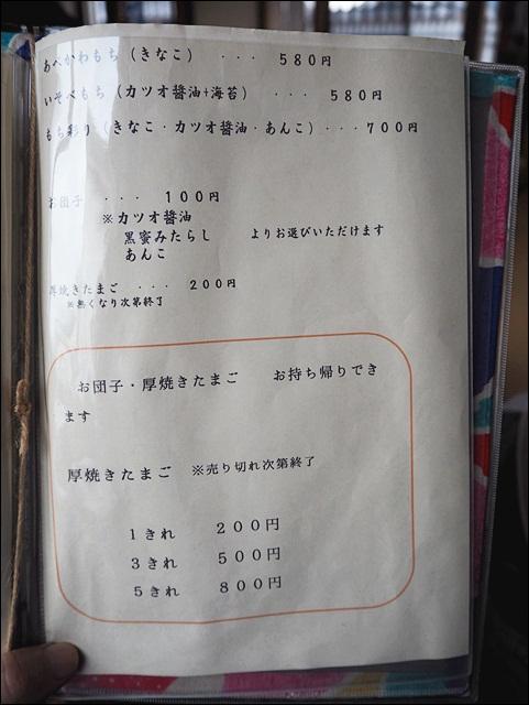 PB210120