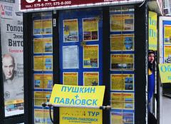 IMG_7457 (Egor Kirillov) Tags: street winter woman man face yellow canon photo photographer russia streetphoto saintpetersburg decisive