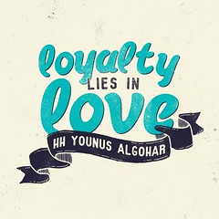 #QuoteoftheDay 'Loyalty lies in love.' - HH Younus AlGohar (mfibd_im02) Tags: life love meditate awakening quote quotes meditation lettering relationships innerpeace consciousness qotd loyal loyalty photooftheday picoftheday inspiringwords lovequotes higherconsciousness motivationalquotes instapic bestoftheday dailyquotes instagood instaquote dailymotivation thedailytype thedesigntip