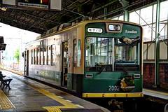 Arashiyama/Kyoto - Keifuku Electric Railway (Randen) (David Pirmann) Tags: japan kyoto trolley tram arashiyama transit streetcar keifuku randen kitanoline