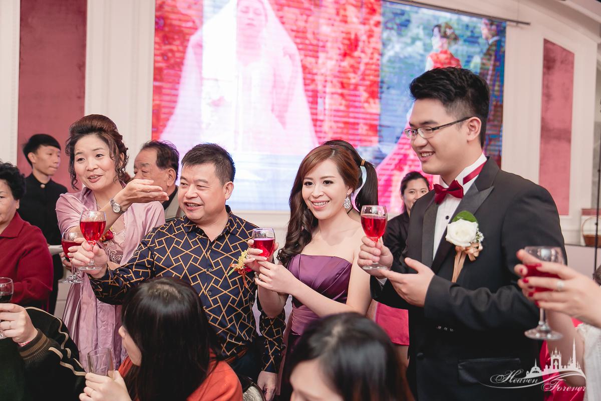 婚禮記錄@新莊典華_053.jpg