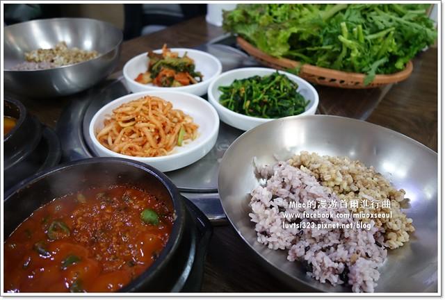 송람식당07