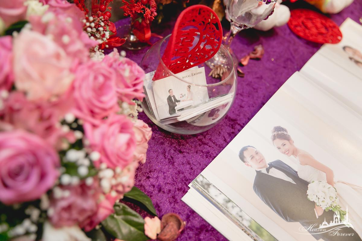 婚禮記錄@京樺婚宴會館_0115.jpg