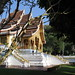 Ho Pha Bang Royal chapel, Luang Prabang