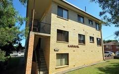 7/33A Frederick Street, East Gosford NSW