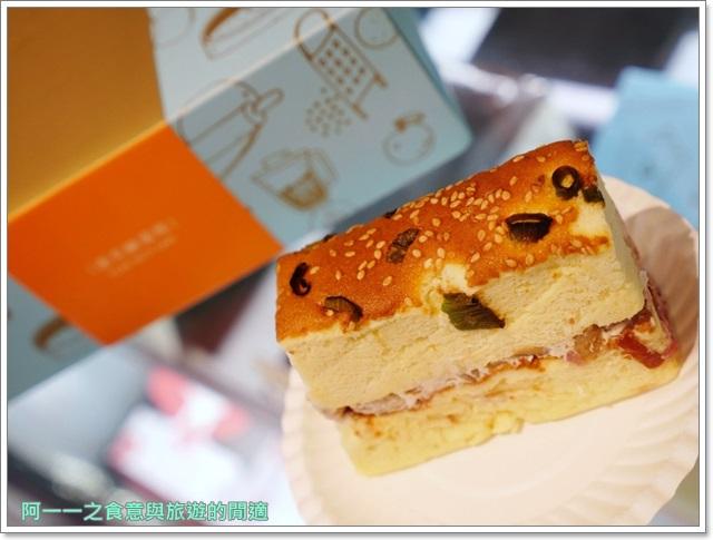 宜蘭羅東伴手禮.米酪客生活烘焙.鴨賞鹹蛋糕.起司蛋糕.蛋捲.甜點image001