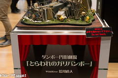 IMG_4671.jpg (PJ.sasaki) Tags: