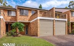13/3 Reid Avenue, Westmead NSW