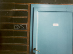 schule des ungehorsams. (Conny Spandl) Tags: door old blue building industry film linz austria upper fabric fujifilm industrie oberösterreich instax tabakfabrik tschikbude