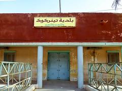 Tinerkouk (Zaouiet Debagh)  (habib kaki 2) Tags: sahara desert dunes sable route algerie     adrar   timimoune debagh   tinerkouk  zaouiet