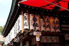 Imamiyaebisu-jinja, Osaka (jtabn99) Tags: girl japan lady shrine osaka naniwa   fukumusume  imamiyaebisujinja 20160111