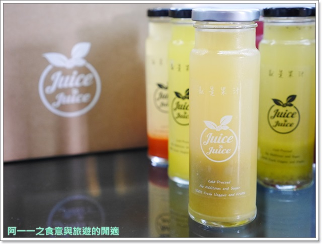 台中火車站美食.飲料.冷壓果汁.就是果汁.Juice&Juiceimage027
