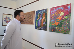 Three days Calligraphies exhibition (watanpaal Photography) Tags: pakistan art calligraphy artexhibition quetta balochistan baluchistan calligraphyexhibition