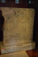 brick with names and titles of Nebuchadnezzar (Mr. Russell) Tags: england london britishmuseum nebuchadnezzar