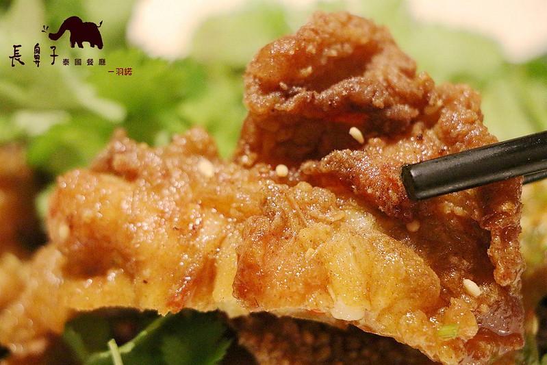 長鼻子泰國餐廳059