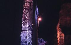 Vacaciones julio 1985. Verona (ramgut.rgfgr) Tags: italia verona anfiteatroromano