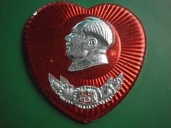 Loyalty  (Spring Land ()) Tags: china asia badge mao   zedong