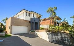 7a Wren Court, Woronora Heights NSW