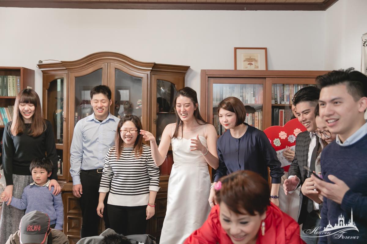 婚禮記錄@京樺婚宴會館_0046.jpg