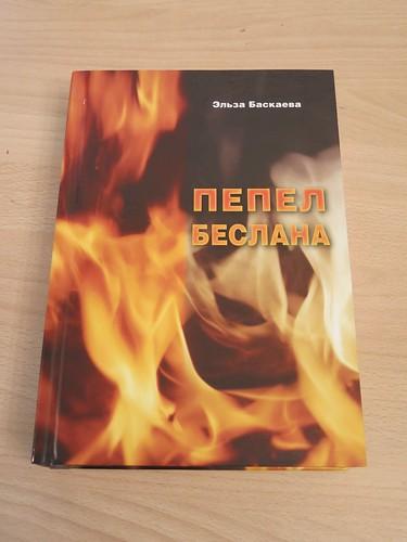 Grazhdane_Beslana 006