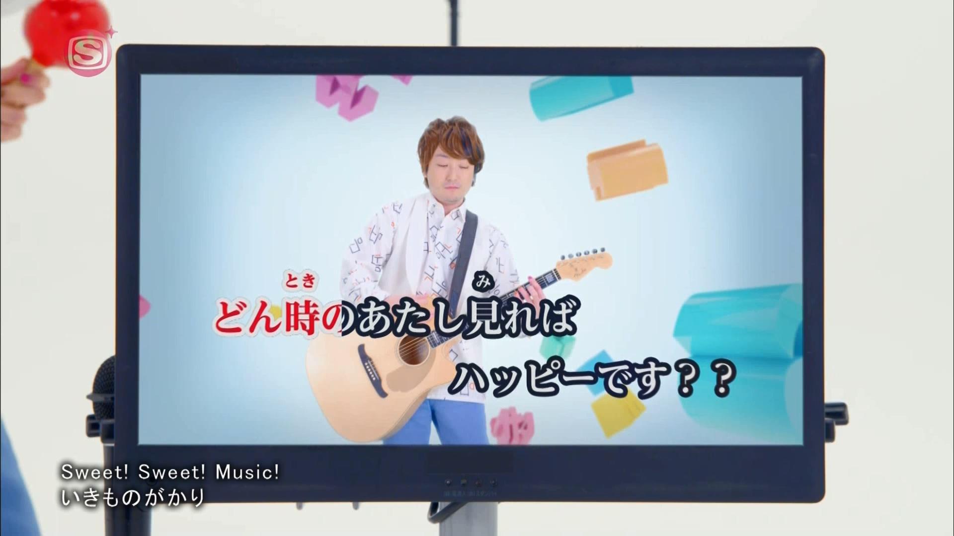 2016.03.16 いきものがかり - Sweet! Sweet! Music!(SSTVPlus).ts_20160316_230402.524
