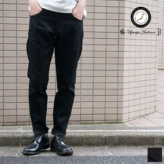 April 27, 2016 at 05:00PM (audience_jp) Tags: fashion audience style mens bottoms denim  unkle   blackdenim  webstore nowavailable     upscapeaudience