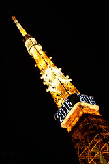 DSC_1651 (Zengame) Tags: tower japan architecture tokyo nikon df illumination landmark illuminated jp  tokyotower  nikkor      afs58mmf14g afsnikkor58mmf14g