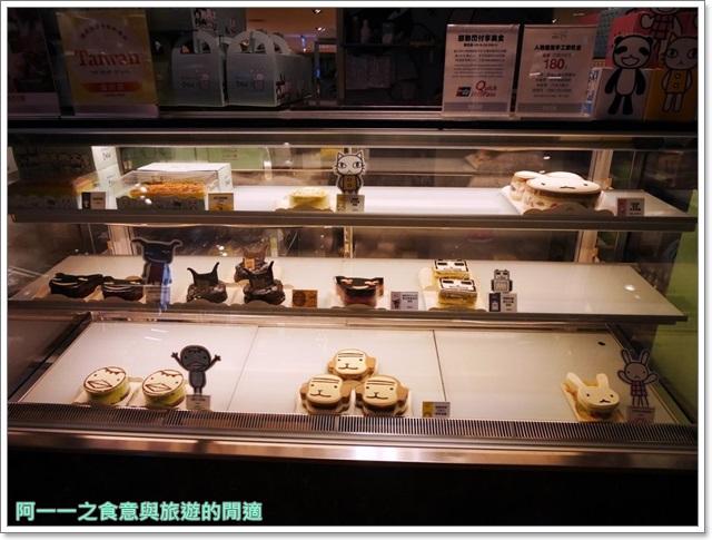 阿朗基咖啡.Aranzi.捷運中山站美食.下午茶.蛋糕image016