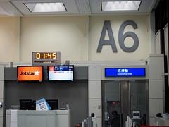 2016-02-05 01.45.34 (pang yu liu) Tags: new travel japan tokyo airport year terminal 02 day1 cny 日本 東京 feb lunar 桃園 taoyuan t1 jpn 旅遊 新年 農曆 機場 2016 第一航廈 二月 桃園國際機場