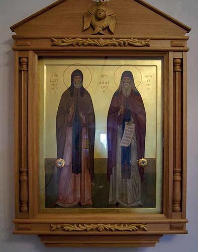 Икона с частицами мощей прпп. Иова и Амфилохия Почаевских