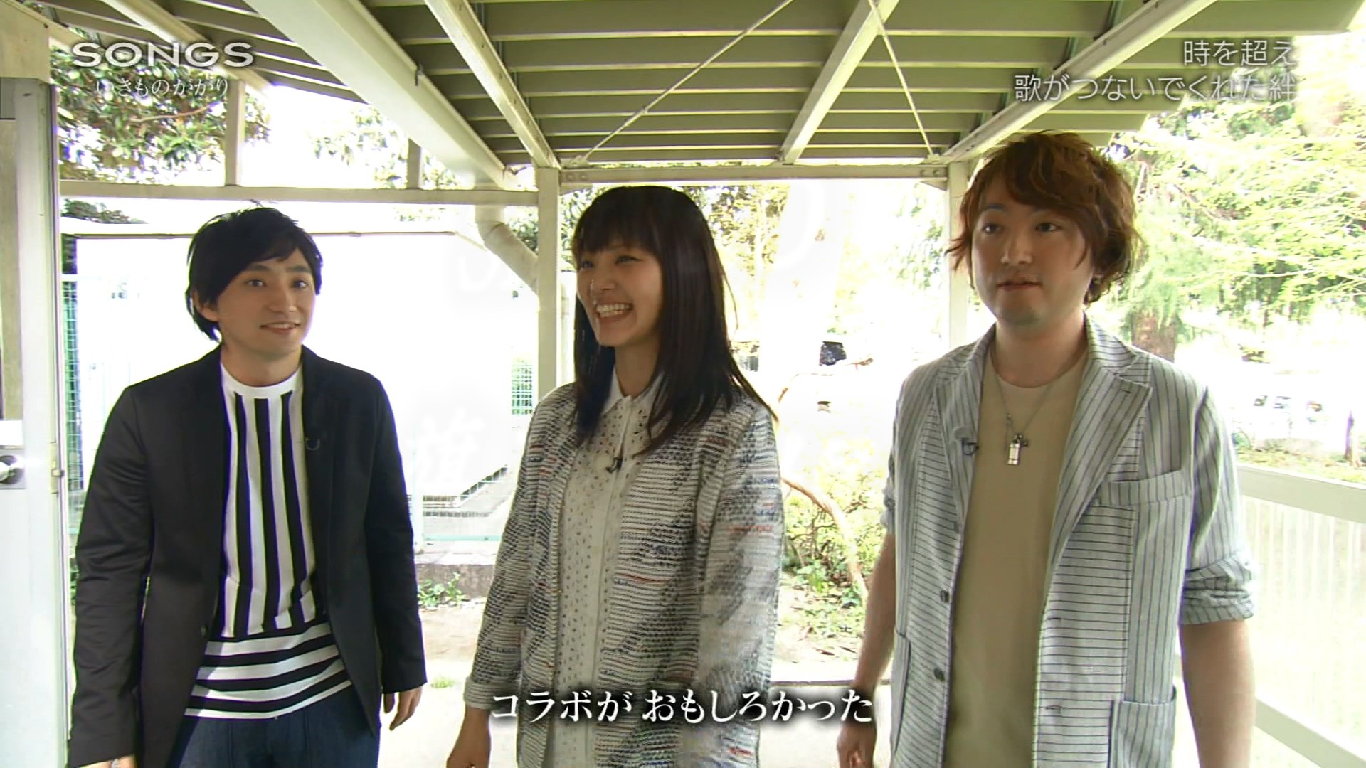 2016.04.28 全場(SONGS).ts_20160428_230021.165