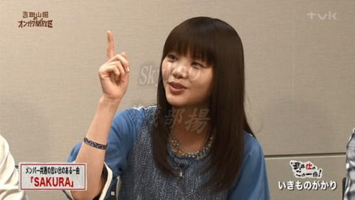 2016.04.02 いきものがかり(吉田山田のオンガク開放区).ts_20160402_215350.192