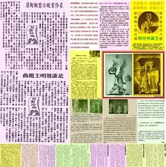 梅本静香 画像11