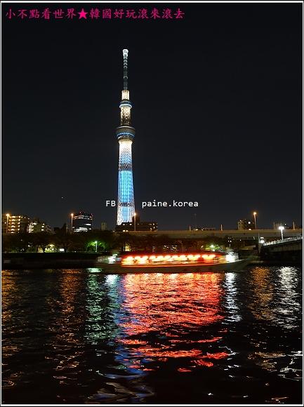 隅田川遊船 (113).JPG