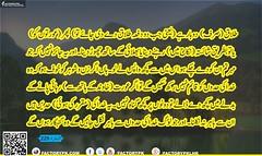Al-Baqrah Verse No 229 (faizme28) Tags: alquran albaqrah