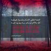 النعمة تطغي الإنسان (twittrifi) Tags: الله الشيخ عبدالعزيز النعمة شكر هياط الهياط الطريفي